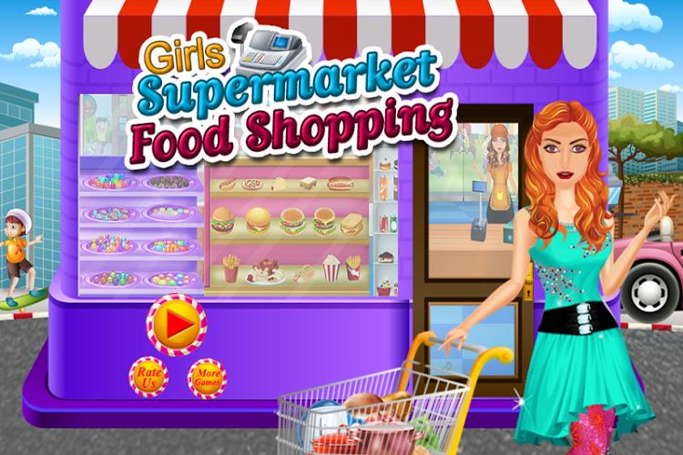 女孩超市食品商场 APP截图
