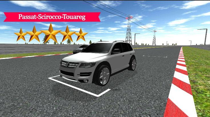 Passat-Scirocco-Touareg 赛车 APP截图