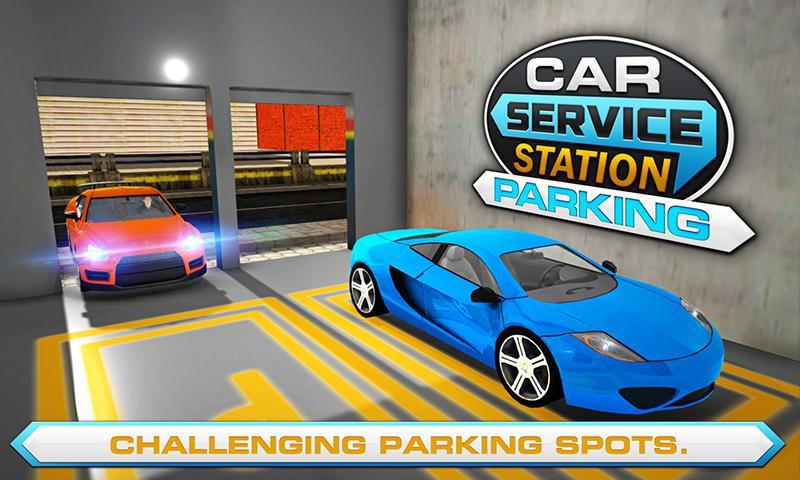 汽车服务站停车 APP截图