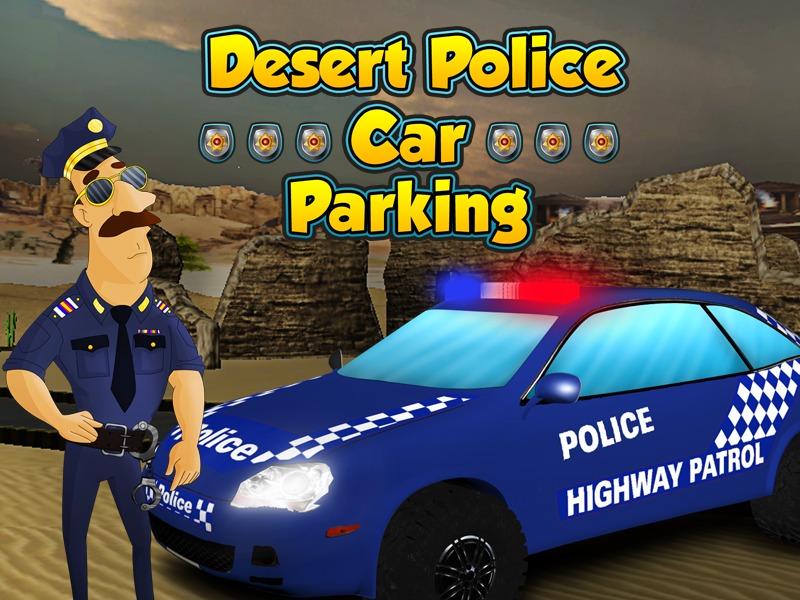 警车3D游戏 APP截图