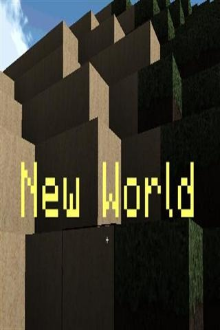 世界工艺2 APP截图