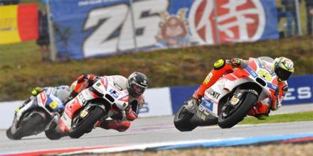 MotoGP 3D APP截图