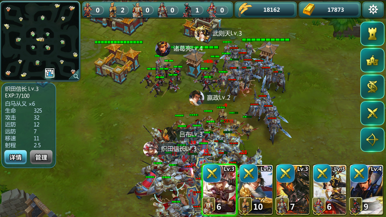 帝国:崛起 APP截图