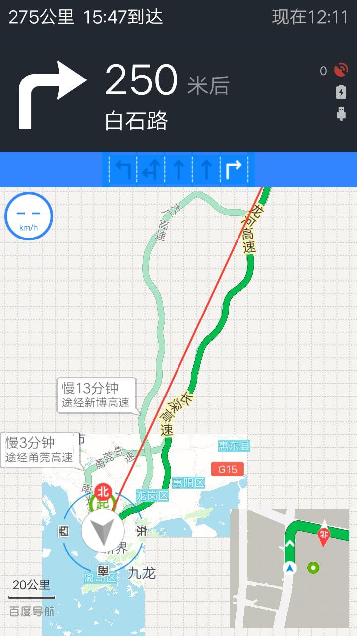 GPS导航地图 APP截图