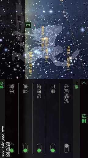 星空漫步 APP截图