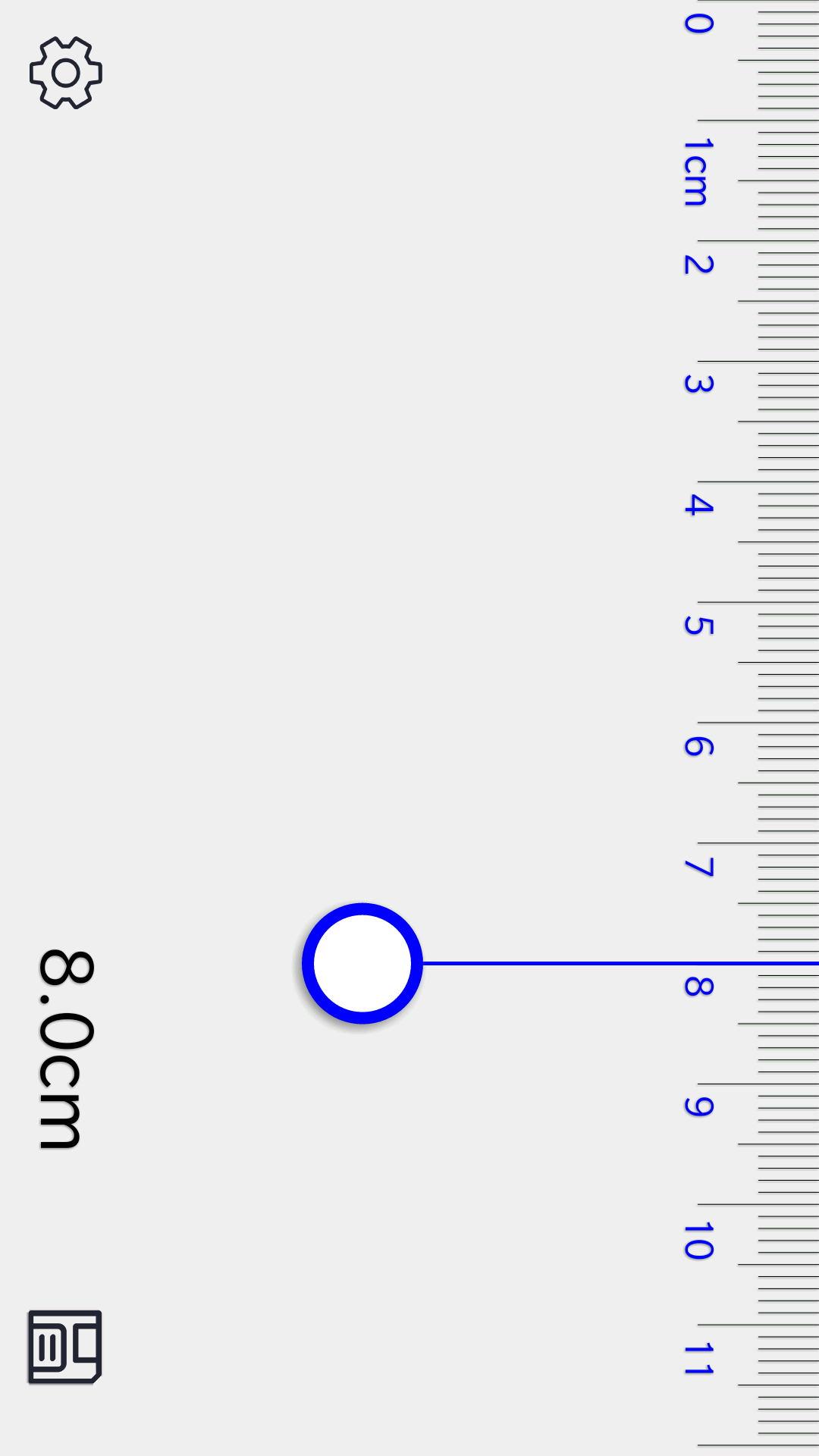 精准测量尺 APP截图
