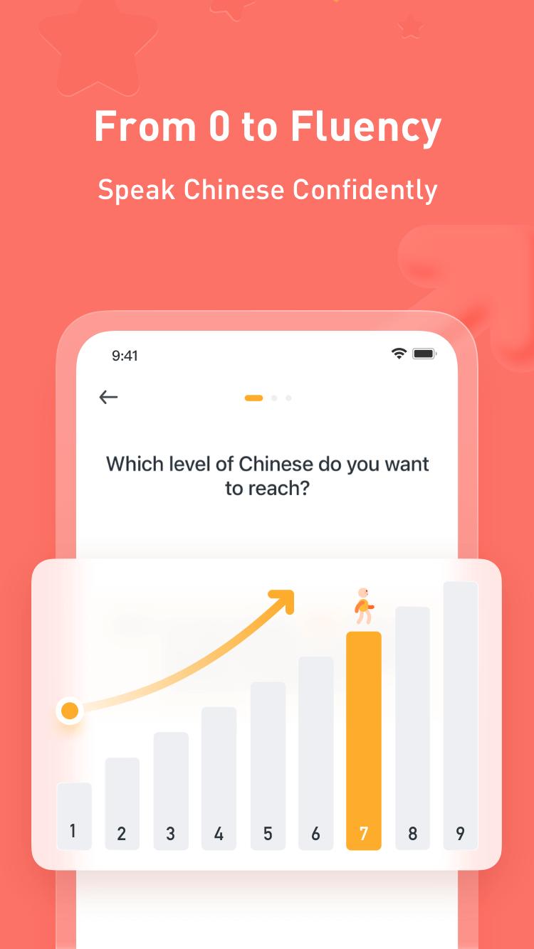 Super Chinese APP截图
