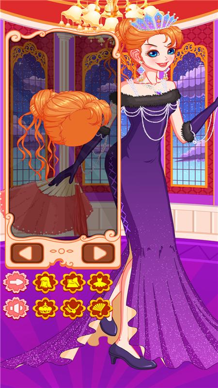 皇家公主装扮之时尚舞会 APP截图