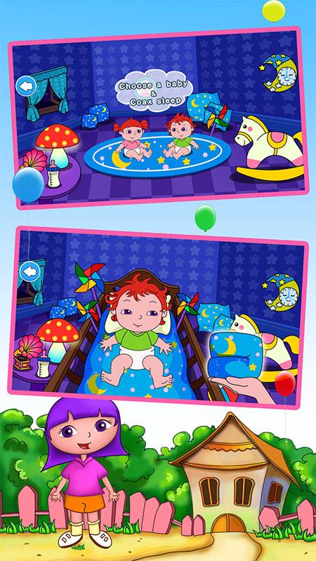 安娜照顾双生儿宝宝 APP截图