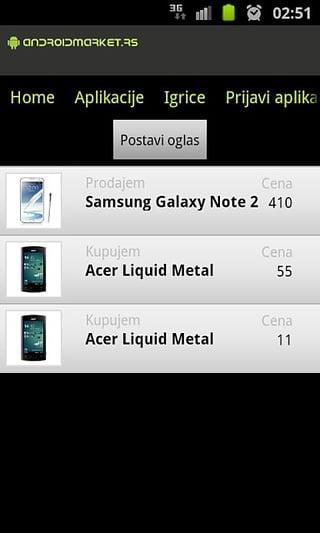 Android Market APP截图