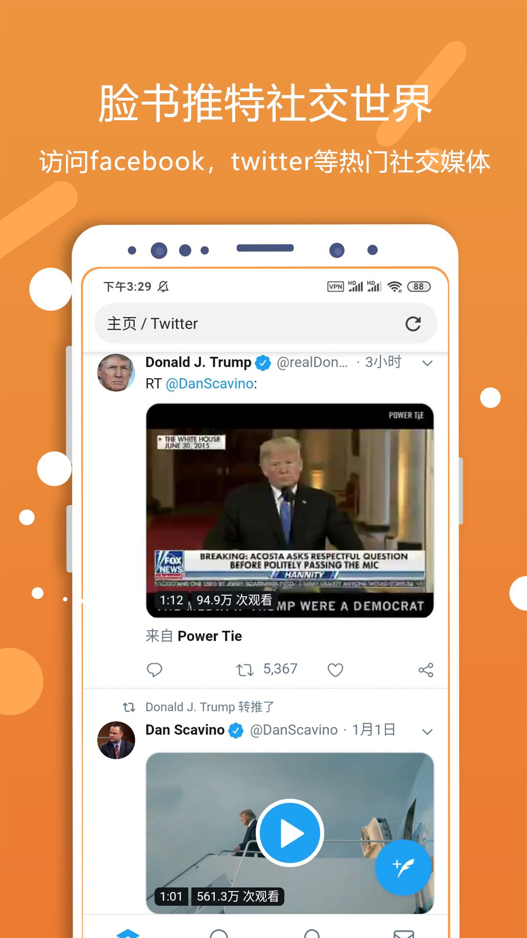 灵狐浏览器 APP截图