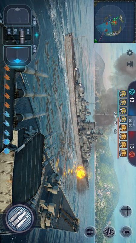 巅峰战舰 APP截图