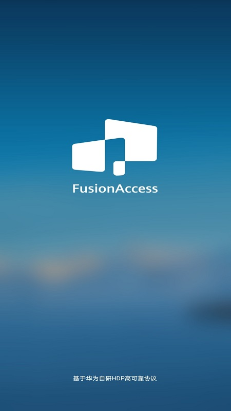 FusionAccess APP截图
