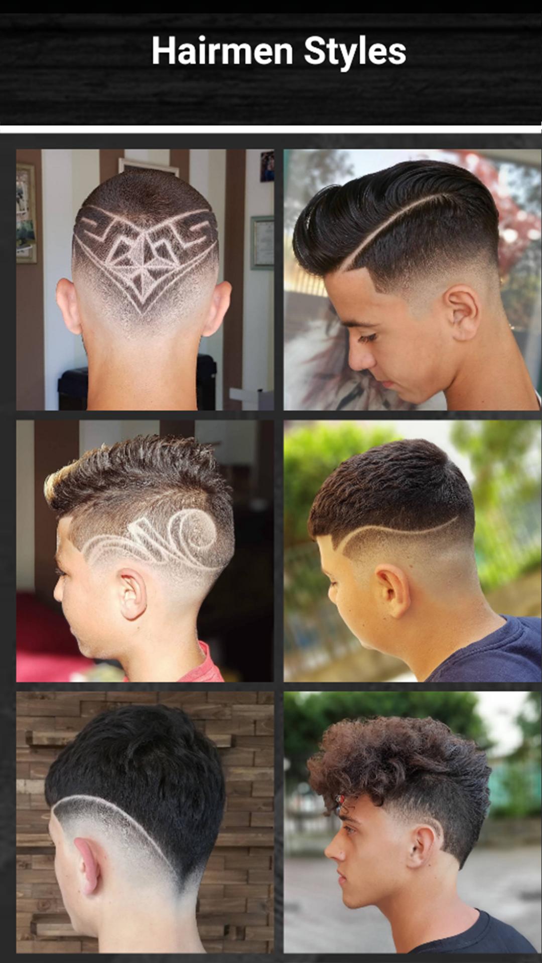男士发型 APP截图