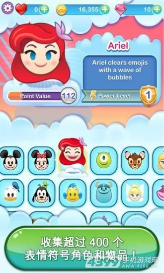 Disney Emoji Blitz APP截图