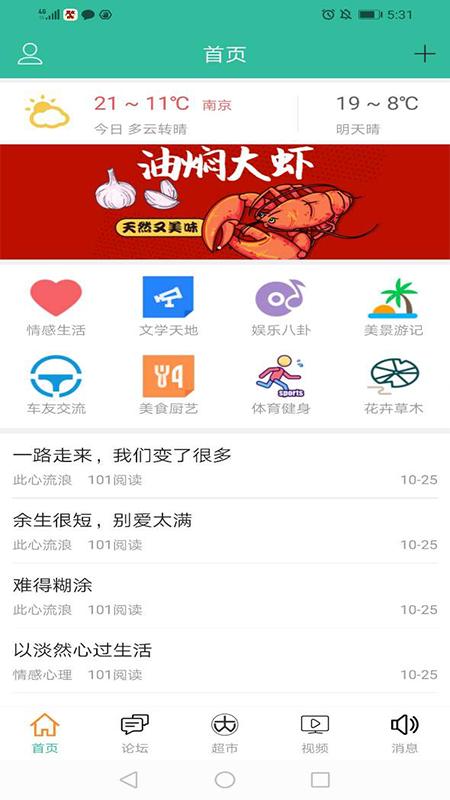 卡农app APP截图