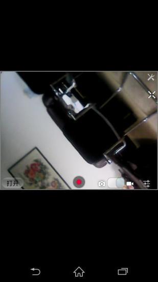 UsbWebCamera APP截图