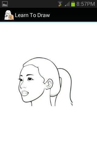 Learn To Draw APP截图