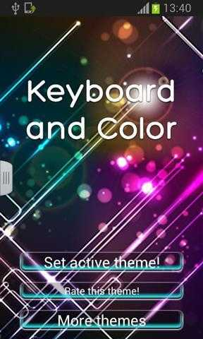 Keyboard And Color APP截图