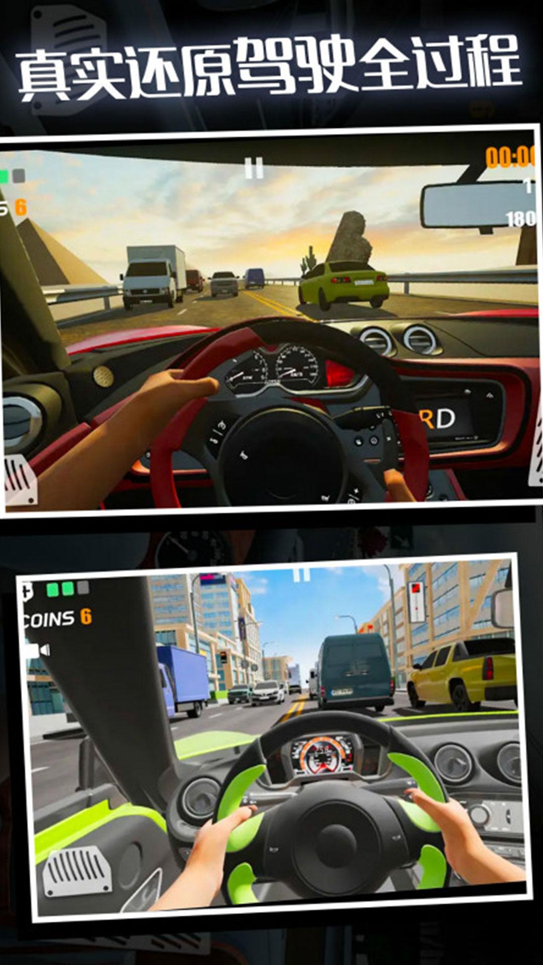 疯狂赛车手(3D飞车狂飙) APP截图