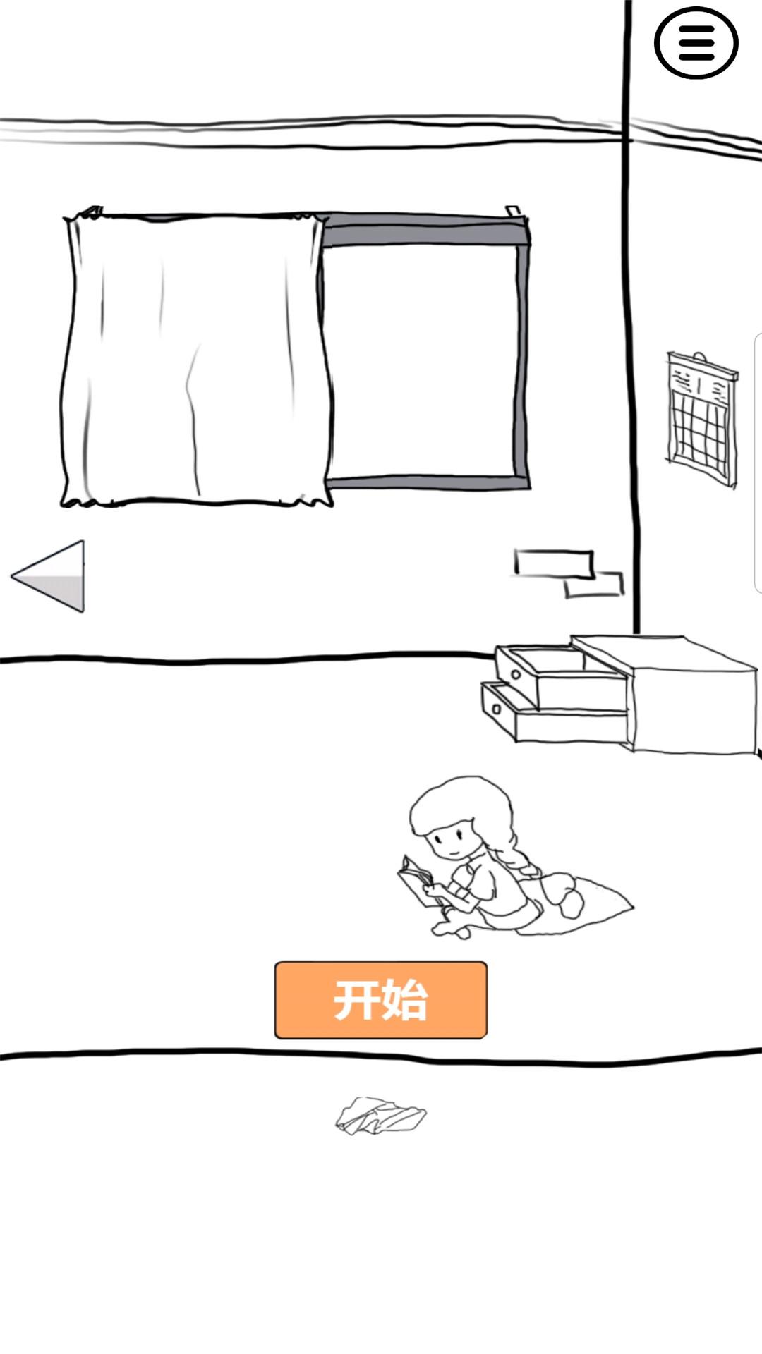 糖果奇迹(解谜大作战) APP截图
