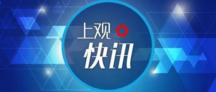 上海警方通报:新闸路一男子持刀冲向群众和民警,警方开枪将其击伤制服