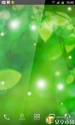 Green HD Free Image APP截图