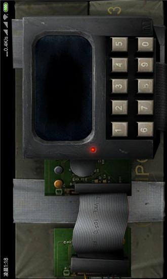 Bomb APP截图
