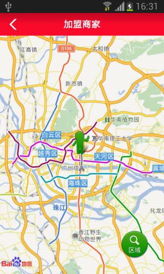 陕西家电网 APP截图