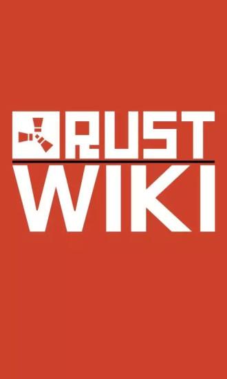 Rust Wiki APP截图