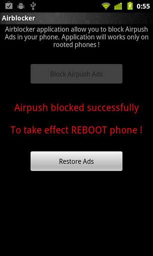 广告清除器 APP截图