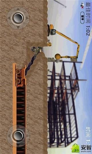 3D挖掘机驾驶 APP截图