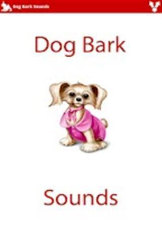 狗叫的声音 APP截图