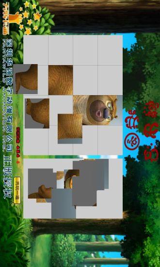 熊出没系列拼图 APP截图