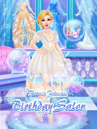 冰雪世界沙龙之皇家公主生日派对 APP截图