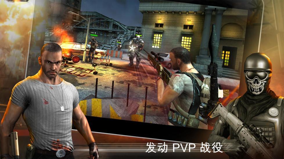 Combat Elite APP截图