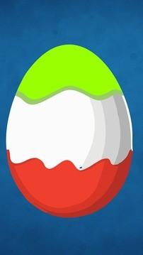 Dinosaurs Surprise Eggs APP截图
