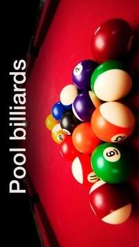 Billiards - Eight balls APP截图