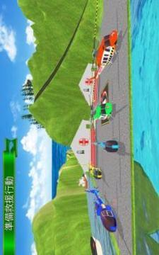 Helicopter Rescue Simulator APP截图