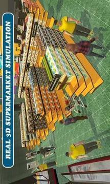 Supermarket Shopping Rc Cart Simulator APP截图