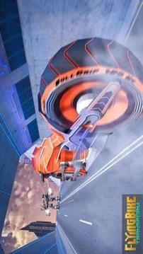 Flying Bike Transformer Robot APP截图