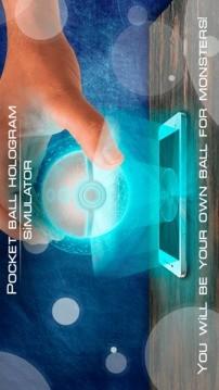 Pocket Ball Hologram Prank APP截图