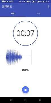 音频录制 APP截图