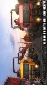 油货运输车 APP截图