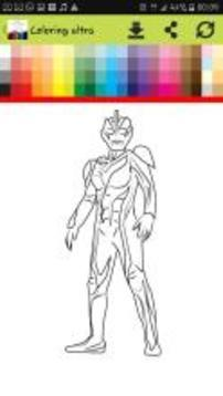 Coloring Ultra Complete APP截图