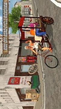 越野自行车人力车驾驶模拟 APP截图