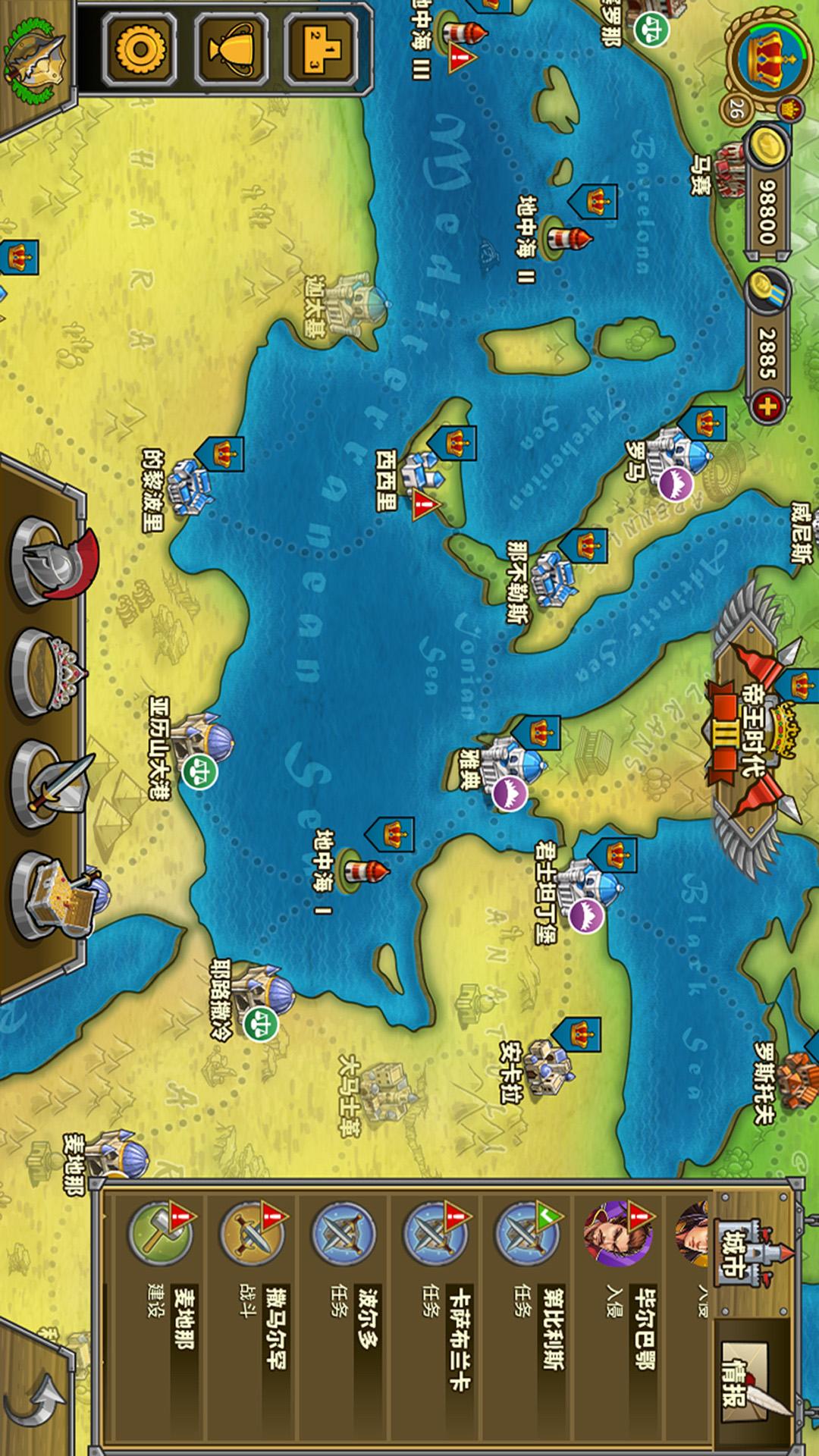 欧陆战争5:帝国 APP截图